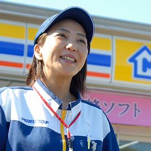 福岡県 中西オーナー